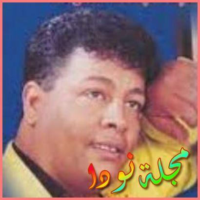 عبد الباسط حمودة وهو صغير