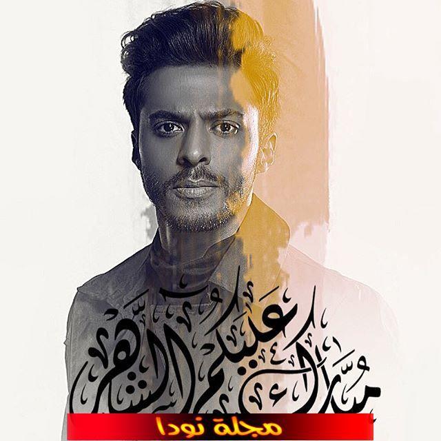 عبد الله الطراروة