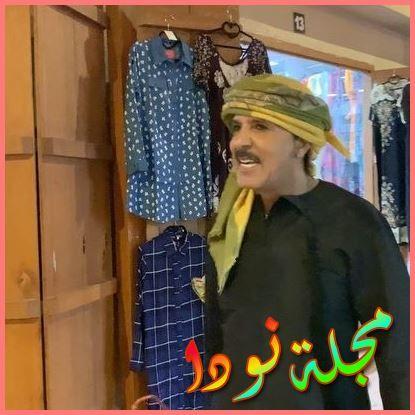 عبد الله بالخير مع رامز جلال