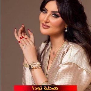 من هي ميساء مغربي ؟ عمرها جنسيتها زوجها والكثير