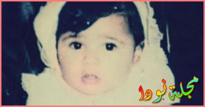 ياسمين صبري وهي طفلة