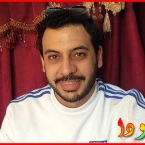 احمد كمال ابو رية معلومات و صور وتقرير كامل