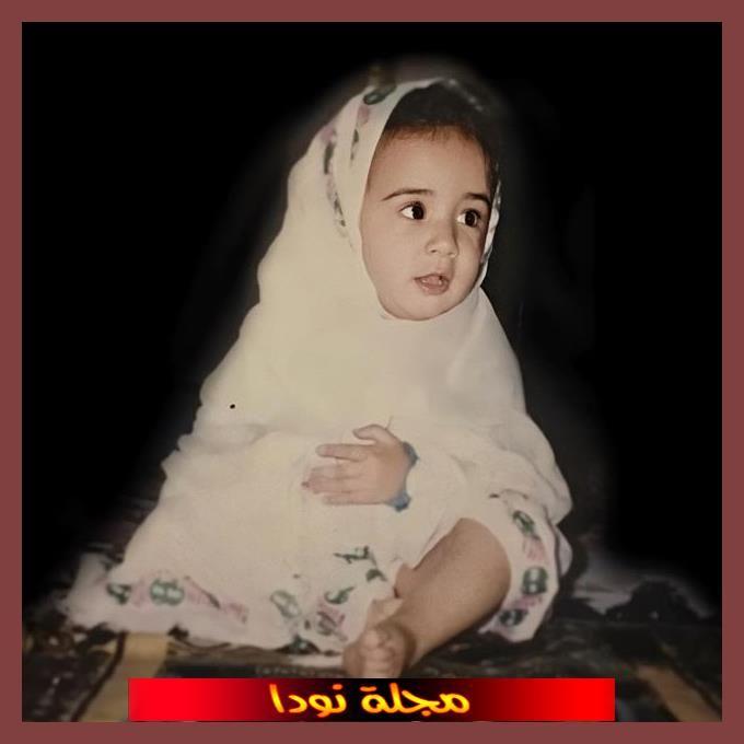 حنان رضا البحرينية وهي طفلة