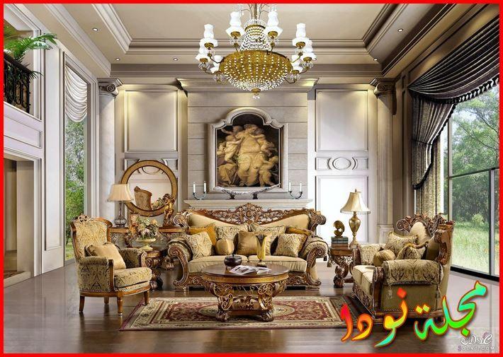 غرفة معيشتك واسعة