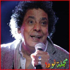 محمد منير كل ما تعرفه عن الفنان الشهير