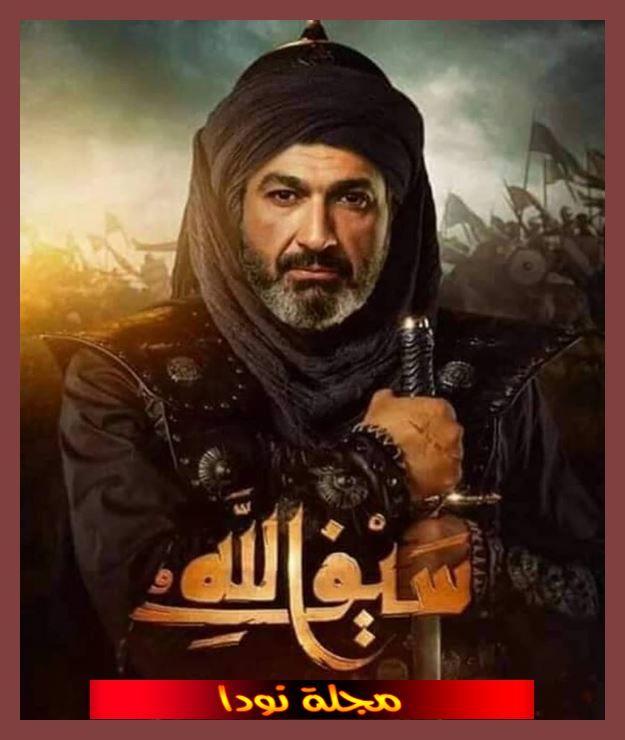 ياسر جلال في مسلسل سيف الله خالد بن الوليد 2021 مسلسلات رمضان نودا