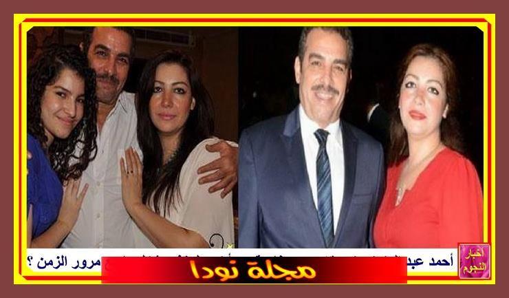 الفنان أحمد عبد العزيز وزوجته واولاده