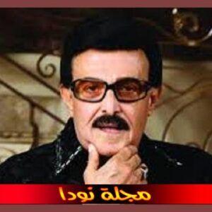سمير غانم العمر ديانته زوجته ومعلومات كاملة عن وفاته
