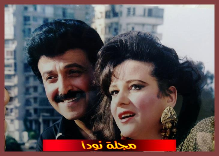 دلال عبد العزيز زوجته