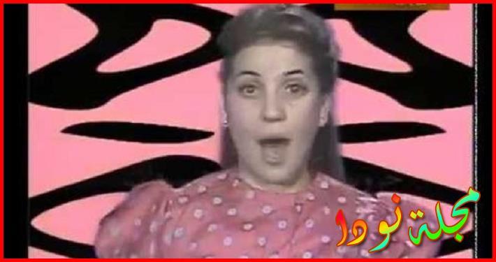 رانيا عاطف هالة حبيبتي