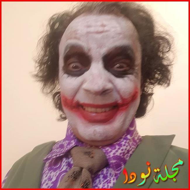 علاء مرسى الجوكر