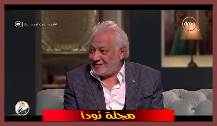 عمر سامح الصريطي في 2020 69 سنة