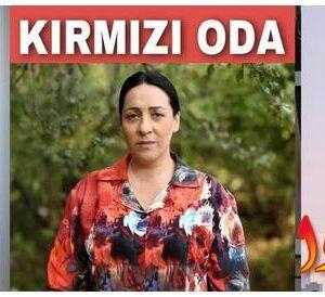 قصة مسلسل الغرفة الحمراء التركي معلومات وتقرير كامل