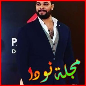 Ahmed Abdellah Mahmoud 2020