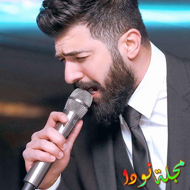 أغاني سيف نبيل