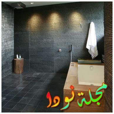 استحداث حمام عصري في أي حمام بلاط غامق