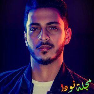 الوليد مقداد عمره وخطيبته نور غسان ومعلومات والسيرة الذاتية