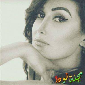 مسلسل موسم الحساب رمضان 2021 غادة عبد الرازق