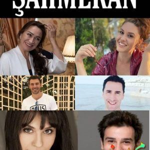 قصة مسلسل العقرب التركي ممثلين و تقرير كامل