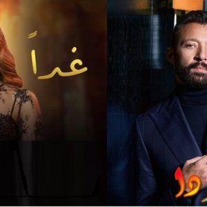 قصة مسلسل وكل ما نفترق ملخص والكاست رمضان 2021