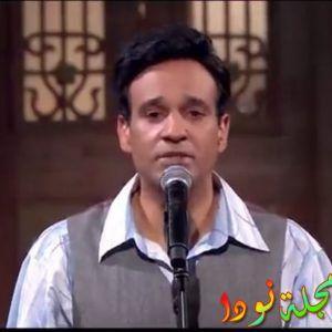المطرب حسن فؤاد وزوجته ديانته أغاني ومسلسلات معلومات وتقرير كامل