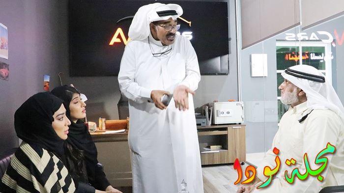 أبطال قصة مسلسل بنات مسعود دراما إماراتية