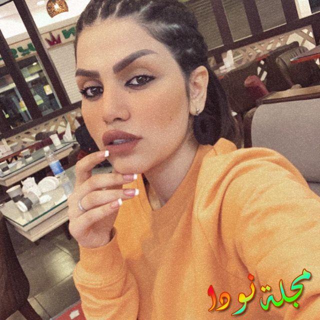 الجمال العراقي الباهر