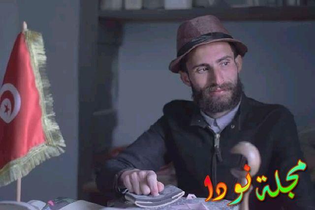 بطل المسلسل إسماعيل بالطيب