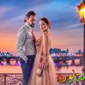 قصة مسلسل عشق الحياة عمل عراقي رومانسي للعرض 2022