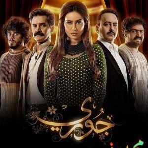 قصة مسلسل جوري دراما عراقية في رمضان 2021