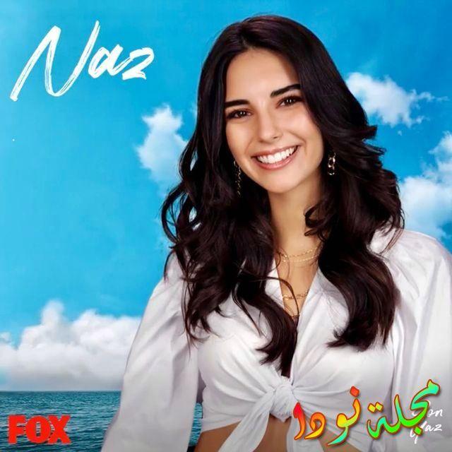 عمر ياسمين يازجي في 2021 24